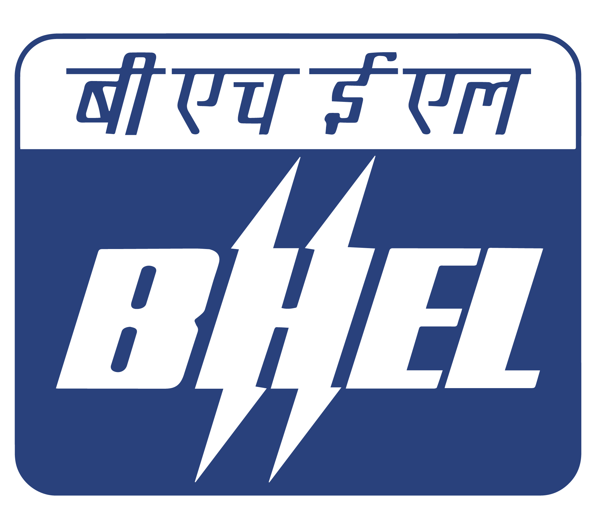 Bharat Heavy Electricals Limited (BHEL) Tenders
